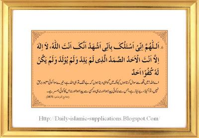 مقبول دُعائیں ۶