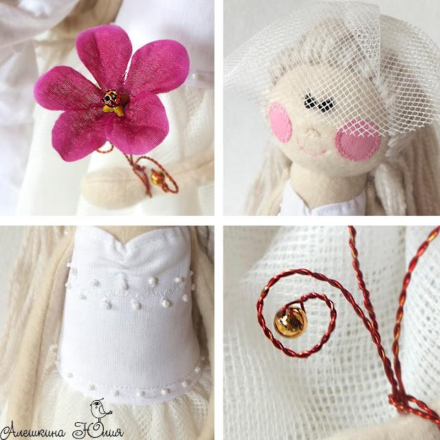 Текстильная кукла невеста