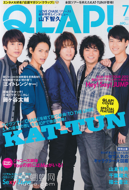 qlap july 202 kat-tun hey say jump  japanese magazine scans