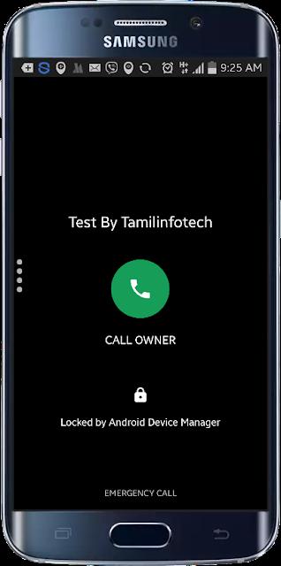 தொலைந்த Android ஸ்மார்ட் போனை Lock செய்தல்