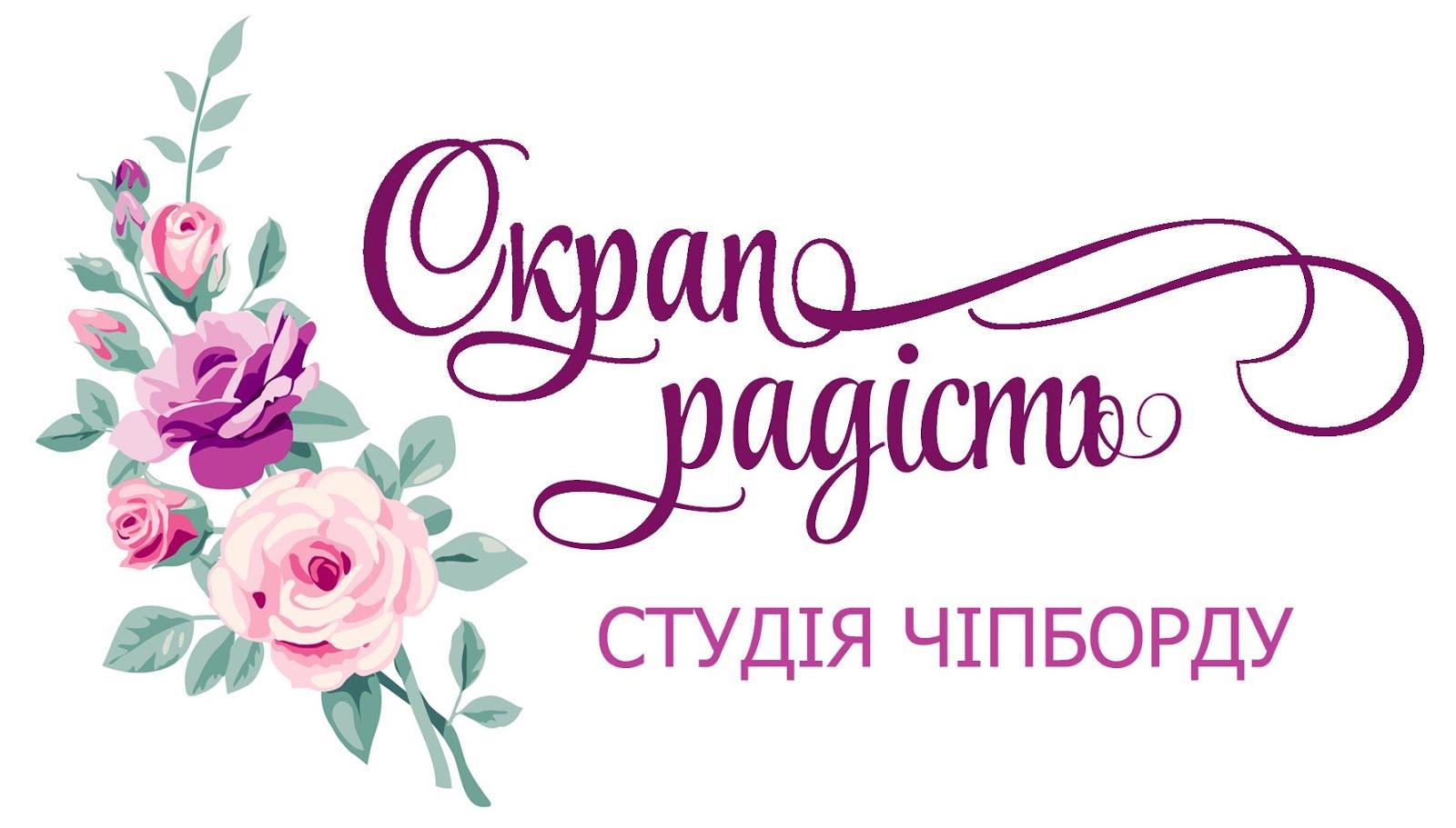 Чіпборд і не тільки ))