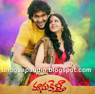 doosukeltha 2013 songs free downloads | Doosukeltha movie telugu mp3 audio songs free download