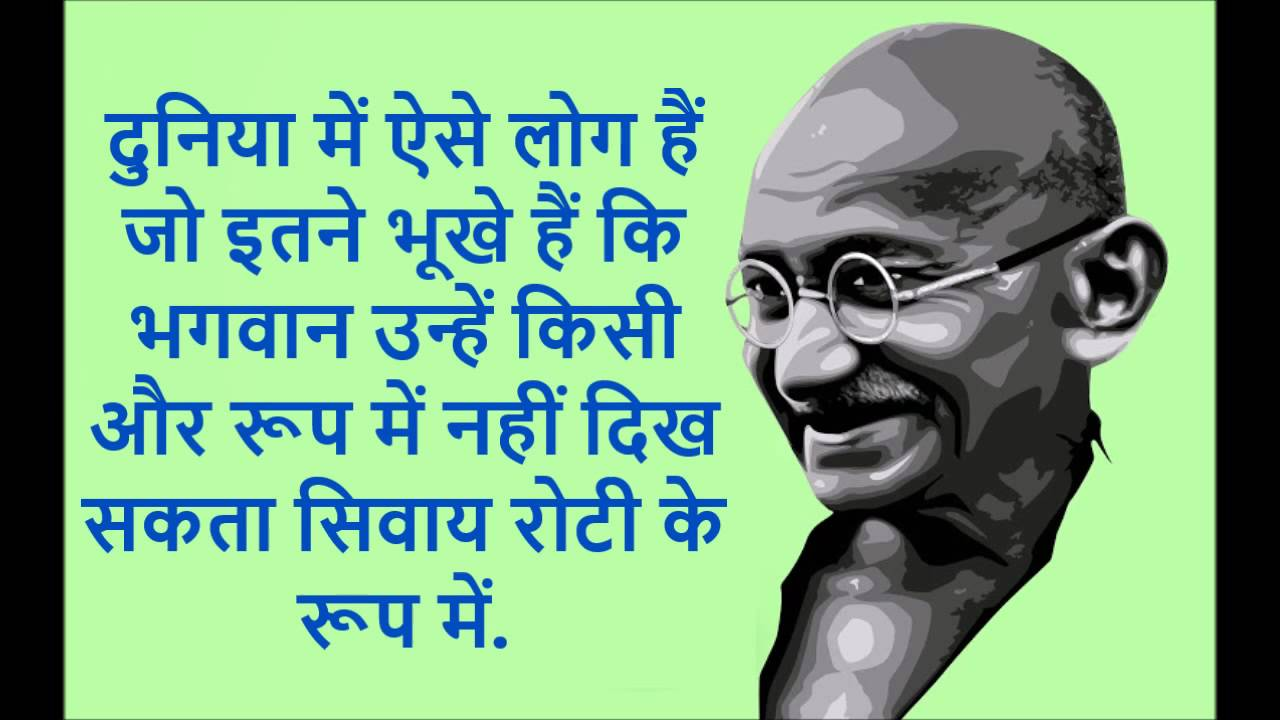 gandhi argument essay essay on gandhiji famu online essay about mahatma gandhi in english apr full of mahatma