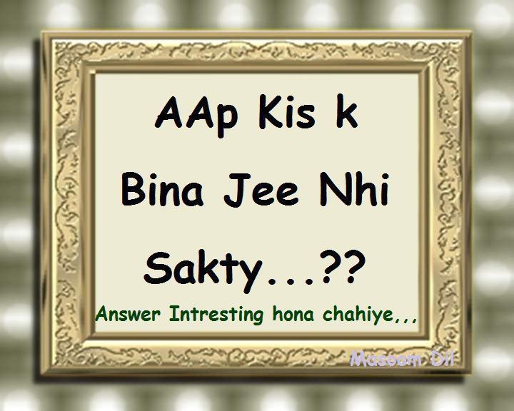 Questions Funny Hindi Funny Question Facebook