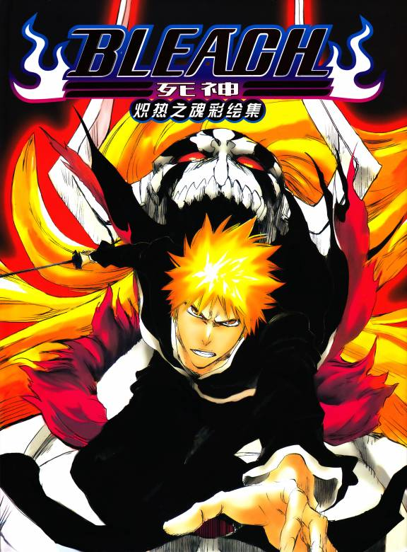 Bleach 366