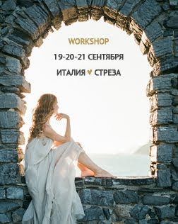WORKSHOP in ITALY 2016