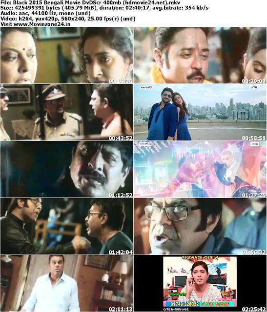 Black 2015 Bengali Movie DvDScr 400mb HD Movie Download
