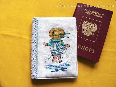 Обложка для загранпаспорта с вышивкой