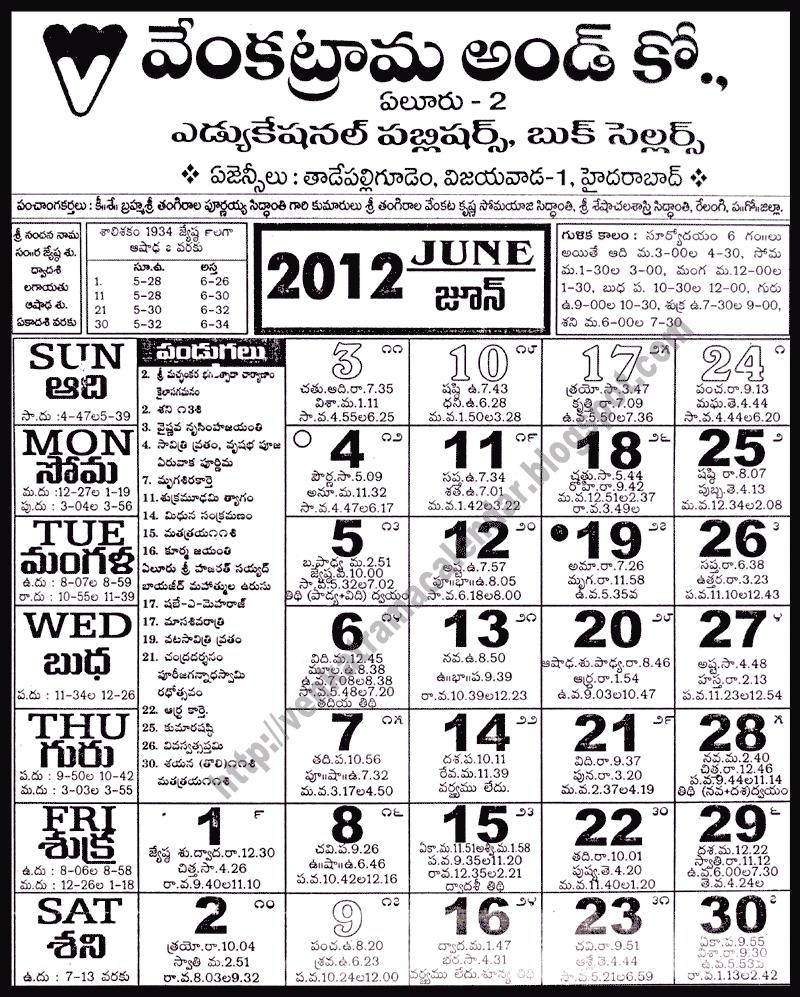 Venkatrama Calendar June : Venkatrama telugu calendar co