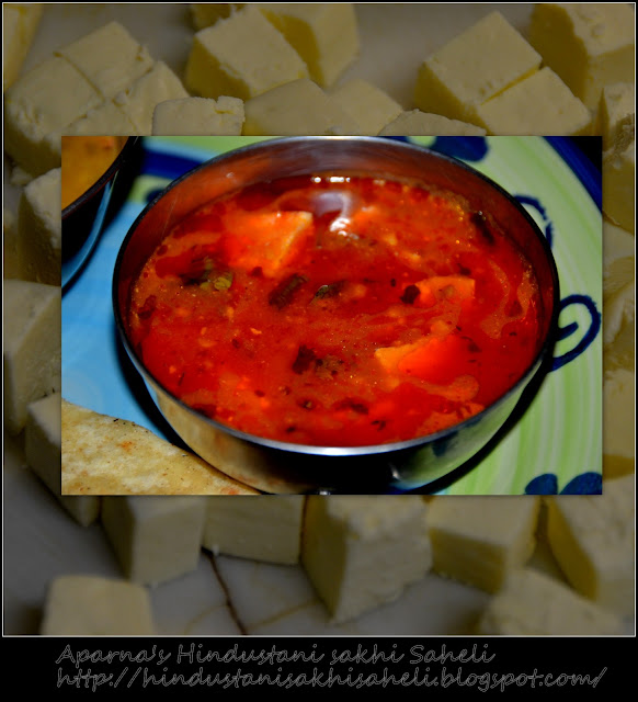 Kadai Paneer (click for detail recipe)