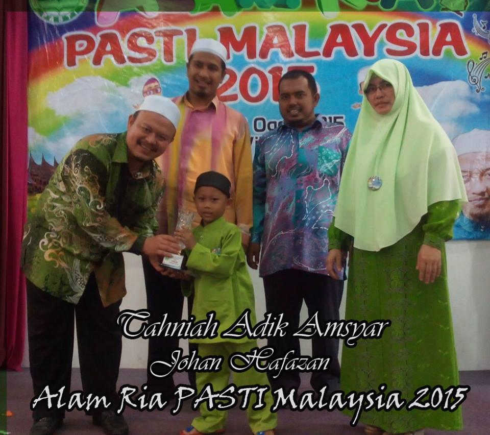JOHAN ACARA HAFAZAN (L) DI ALAM RIA MALAYSIA 2015