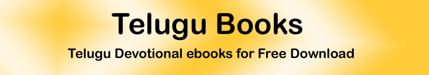 Telugu books,telugu ebooks,pdf format,read online,ebooks,