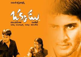Okkadu Telugu Mp3 Free Songs Download