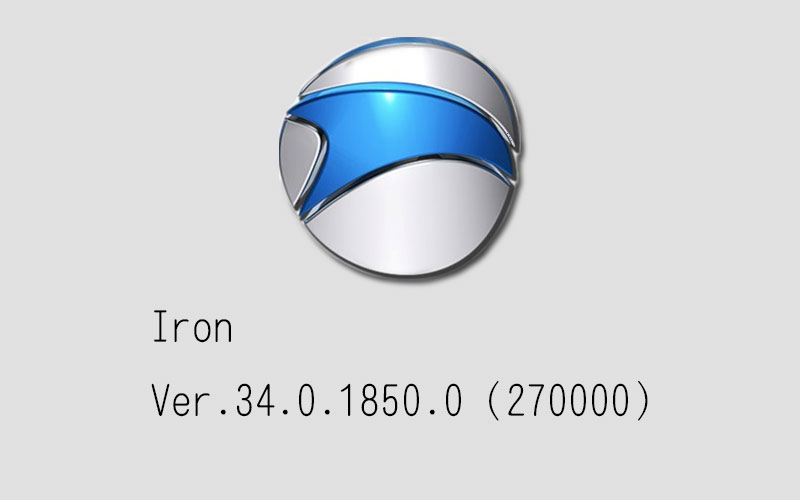 Chromium系ブラウザIron:バージョン 34.0.1850.0 (270000)が公開