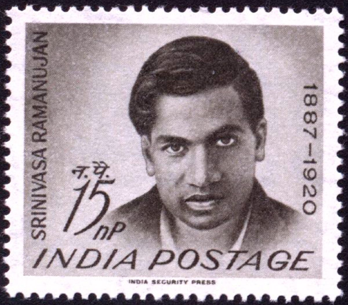 plus minus what google page dedicated to srinivasa iyengar stamp released on srinivasa ramanujan