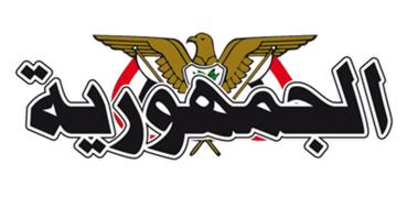 عناوين جريدة الجمهورية يوم الاحد الموافق 10 ديسمبر 2012