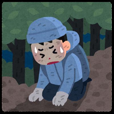 tozan_sounan 【バッテリー】スマホスピタル立川店が地域最安値の理由【安いよ】