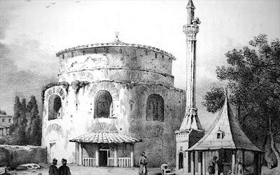 Θεσσαλονίκη: Αναστολή λειτουργίας της Ροτόντας