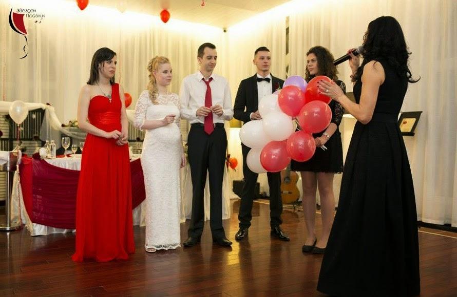 игра с балони на сватба