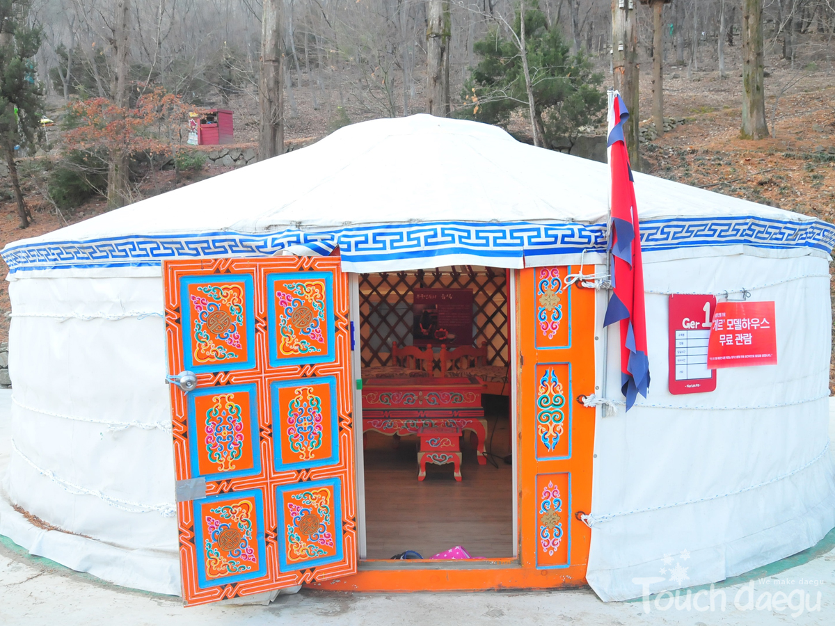 Mongolian Culture Experience Festival at Herb Hillz