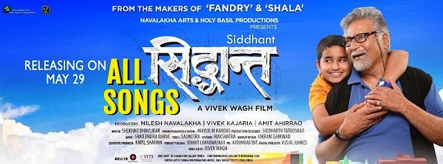 siddhant marathi movie all songs vikram gokhale