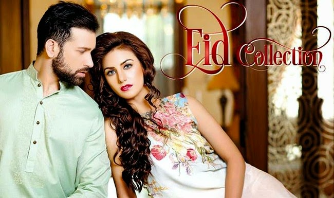 Chen-One Eid Collection 2014