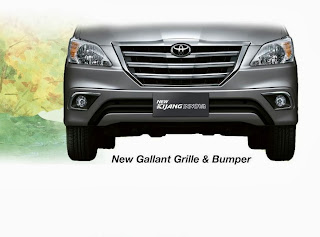 new gallant grille innova