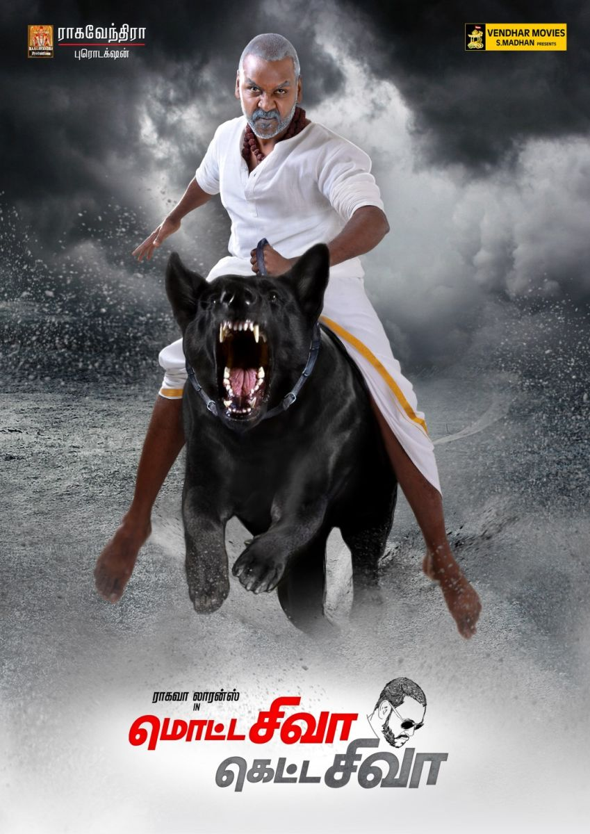 Motta Siva Ketta Siva and Naga Movie Posters | Raghava Lawrence