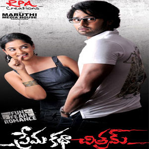 Prema Katha Chithram 2013 Telugu Full Movie DVD RIP Watch Online