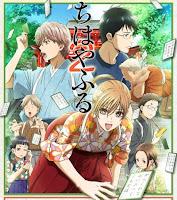Lista de animes para enero 2013 Chihayafuru_2%2B%2B128121