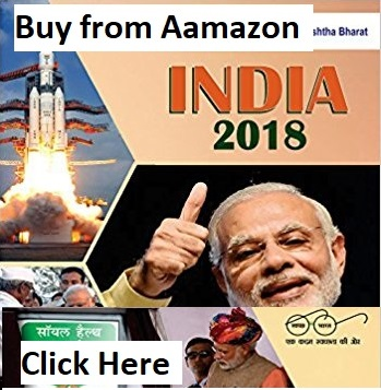 India YearBook for Prelims 2018