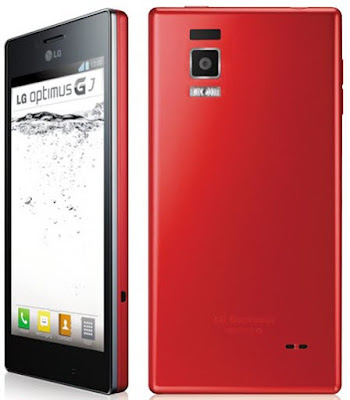 LG Optimus GJ E975W complete specs and features
