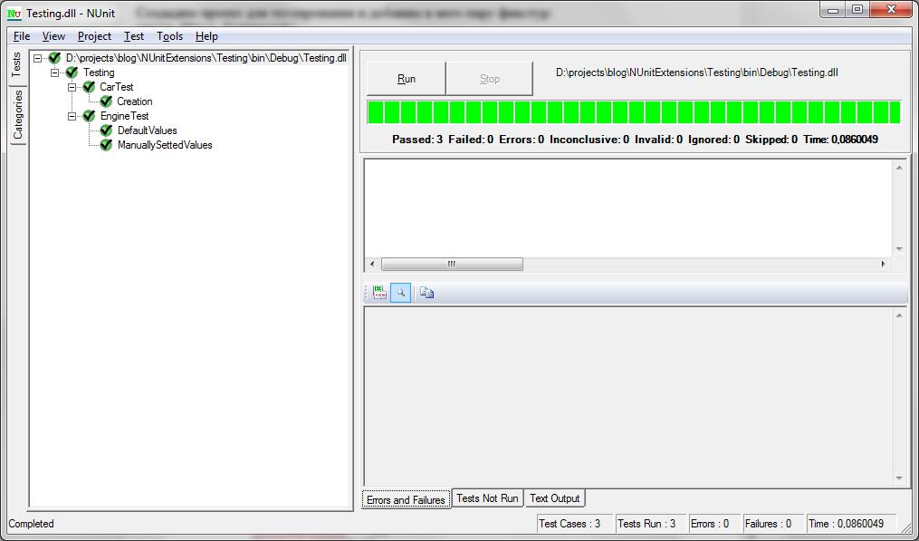 Если после url добавляются различные параметры, например, после отправки