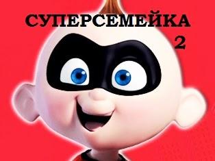 Скачать бесплатно мультфильм фиксики новые серии