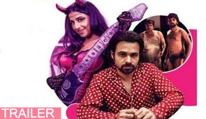 Exclusive Trailer - Ghanchakkar