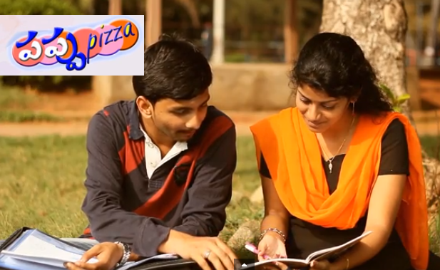 PAPPU PIZZA SHORT FILM SONG TRACK VIDEO