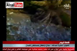 قاذورات وروائح كريهة في حديقة مستشفى الصباح تلفزيون الراي