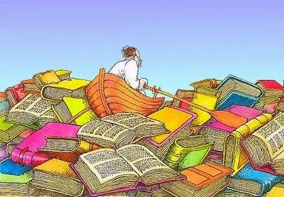 navegando por los libros