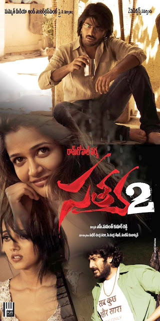 Satya 2 Telugu Mp3 Songs Free  Download -2013