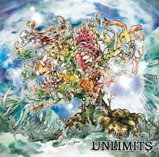 Unimits - Cascade