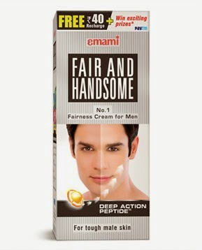 Buy Emami Fair And Handsome Cream & Get Paytm Wallet Cash