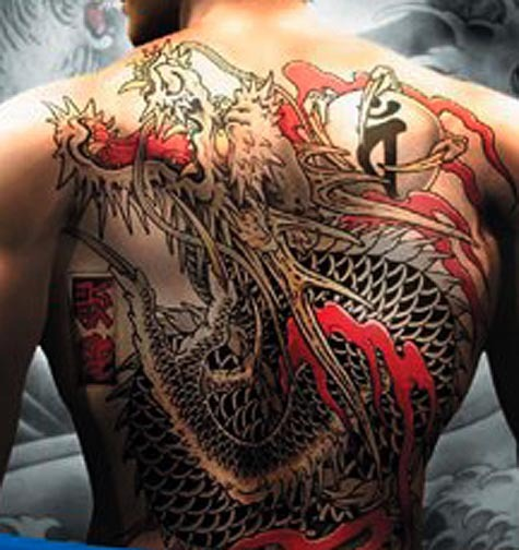 Japanese Tattoo Wallpaper: Jeff Green Wallpapers: Yakuza Tattoos