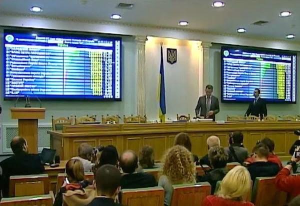 Центральная избирательная комиссия практически завершила электронный подсчет голосов на внеочередных выборах в Верховную Раду