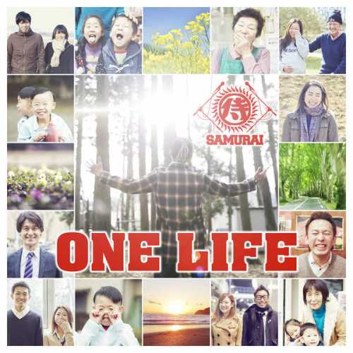[Album] 侍(Samurai) – ONE LIFE (2015.03.25/MP3/RAR)