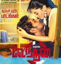 MP3 – Kalai Vendhan (2014) Tamil Audio Download
