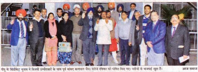 पीयू के सिंडिकेट चुनाव में विजयी उम्मीदवारों के साथ पूर्व सांसद सत्य पाल जैन।  नतीजे रविवार को घोषित किये गए।
