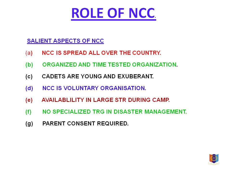 role of ncc