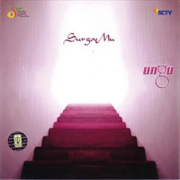 Ungu - Surgamu (2006)