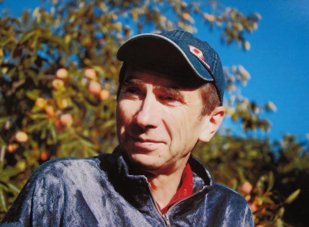 Юрий Богдановский