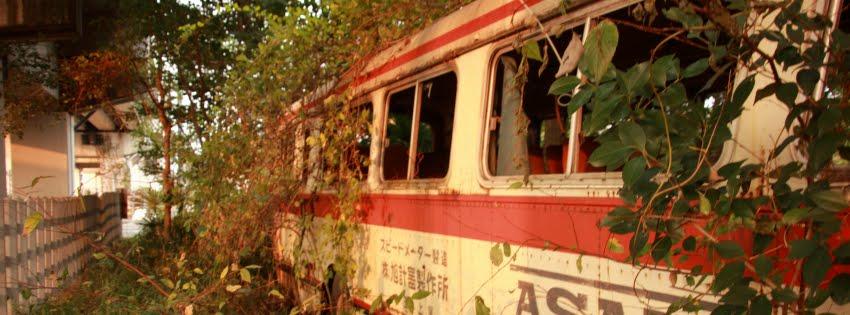 小山廃バス